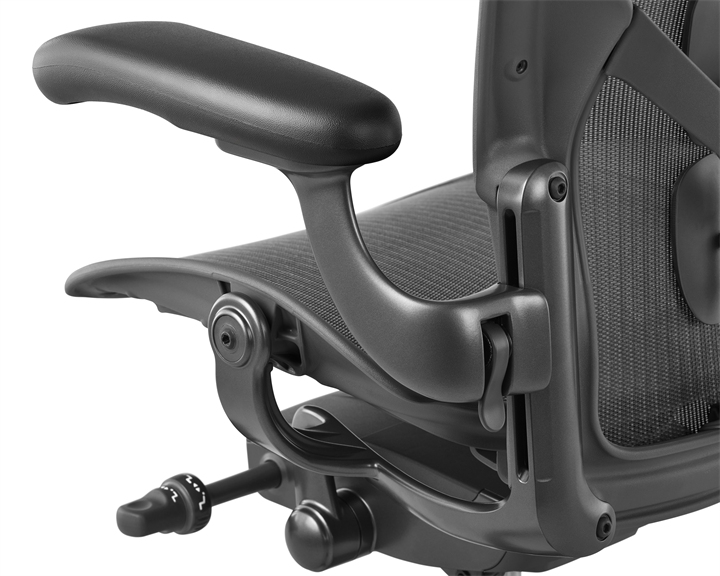 Aeron chair by Herman Miller, Aeron designed by Don Chadwick and Bill Stumpf